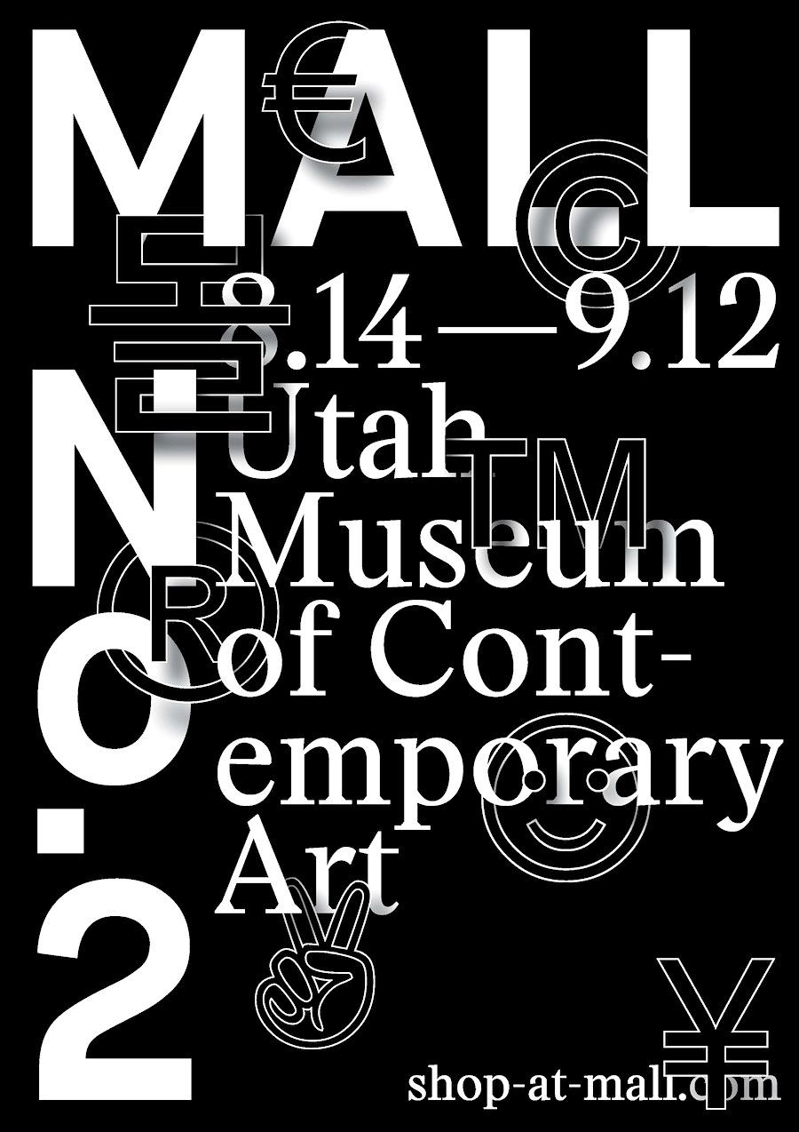 MALL2-image